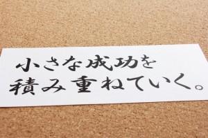 関東補聴器創業歴史
