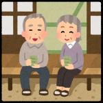 補聴器 高齢者 離れて暮らす