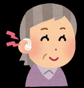 hochouki_obaasan