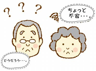 補聴器相談会