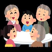 家族の談笑