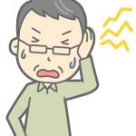 補聴器 ピーピー音