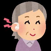 補聴器 視聴