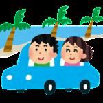 drive-m