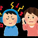 headphone-m