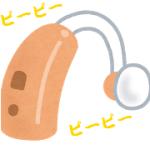 hotyouki-m
