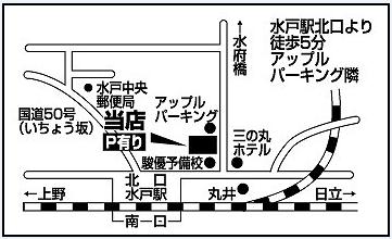 mitoten-map