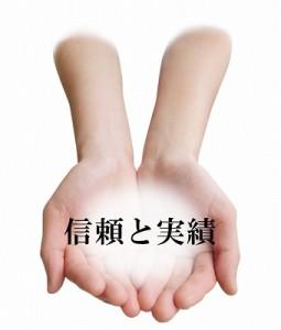 関東補聴器 古河店