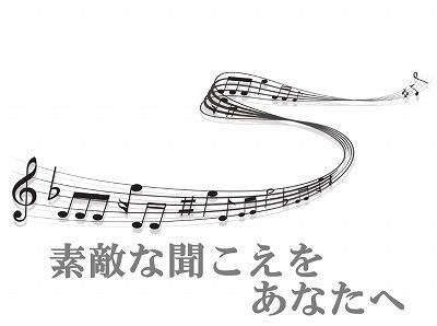 関東補聴器 千葉店