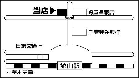 関東補聴器 館山店の地図