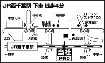 関東補聴器 千葉店の地図