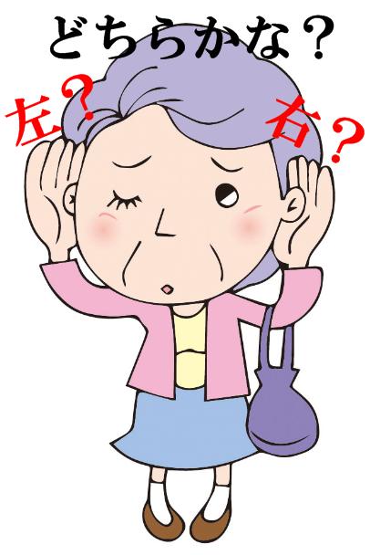 補聴器 両耳使用