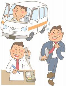 補聴器出張訪問サービス ケアマネージャー 千葉館山