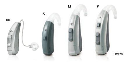 シーメンスシグニア補聴器 スマートフォン