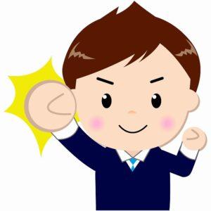 補聴器 価格 値引き