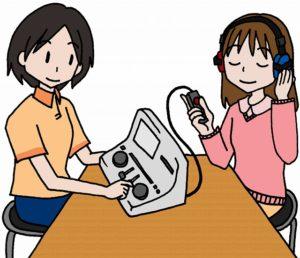 補聴器 処方箋 難聴