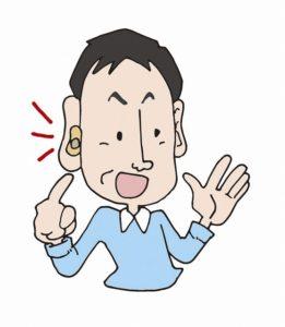 補聴器 集音器 違い