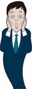 補聴器 不具合 修理 保証期間 保険