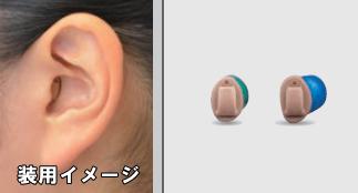 補聴器 価格の違い 値段