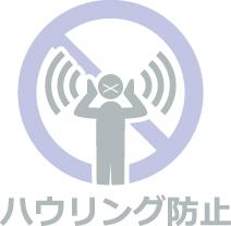 補聴器 種類 価格