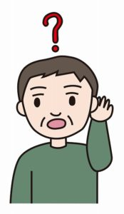突発性難聴 片耳聞こえない 疲れる 補聴器