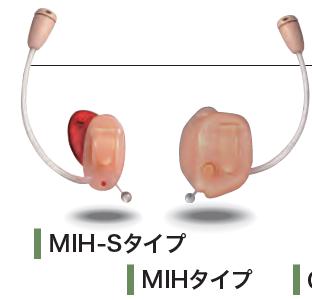 難聴 仕事 補聴器