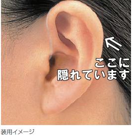 突発性難聴 小型補聴器 おすすめ