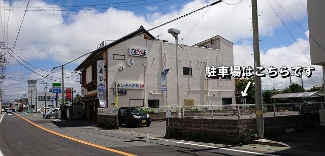補聴器専門店 関東補聴器 館山店