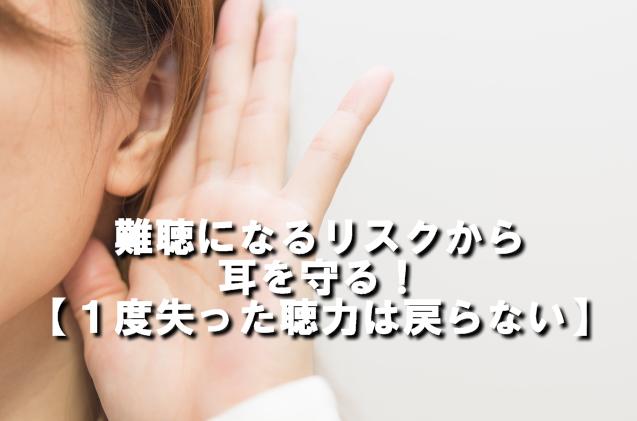オーダーメイド耳栓カラー おしゃれ耳栓