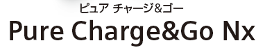 PureC&Gロゴマーク